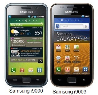 Samsung Galaxy S I9000 e SCL I9003: disponibile al download in Italia